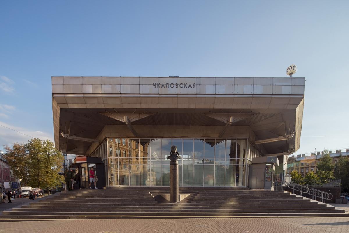 "Станция метро ""Чкаловская"". Источник: http://www.kompakt-spb.ru/images/549/549accabb1ffb.jpg"